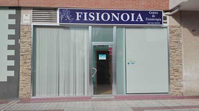 badajoz-centro-comercial_fisionoia-1