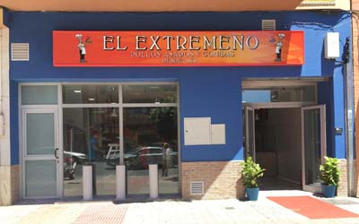 badajoz-centro-comercial_el-extremeño-1