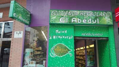 badajoz-centro-comercial_el-abedul-1