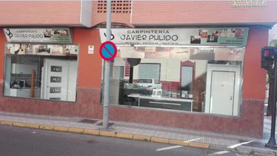 badajoz-centro-comercial_javier-pulido-1